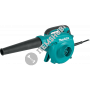 Makita UB1103 Blower 600W Variable Speed | by Almahroos (Itemshub)