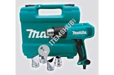 Makita HG6030K Heat Gun | by Almahroos (Itemshub)