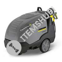 Karcher HDS-E 8/16-4m High Pressure Washer (1.030-900.0) | by AlMahroos (Itemshub)