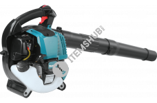Makita BHX2500 Petrol Blower 24.5cc 0.52L | by Almahroos (Itemshub)