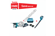 Makita Combo DHR263 Cordless Rotary Hammer 26mm Sds with Cordless Blower and BL1850B Lithium-Ion Battery Pack 18V 5Ah ( 2 Batteries + 1 Charger)