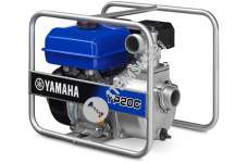 "Yamaha YP20C Fresh Water Pump 2"" x 2"" Gasoline"